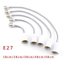 18 28 38 48 58 см E27 гибкий светодиодный светильник лампы база конвертеры E27 к E27 разъем удлинитель настенный светильник держатель адаптер