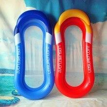 Одноместный пляжный надувной матрас для плавания, летний надувной плавающий ряд, 150x75x30 см, плавающая кровать, кресло для отдыха для водных видов спорта