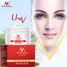 Face Slimming Collagen Massage Cream Lifting and Firming Whitening Moisturizing Beauty Face Cream Skin Care Anti Age Wrinkles