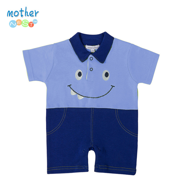0f338af3a Baby Planet Store - Small Orders Online Store