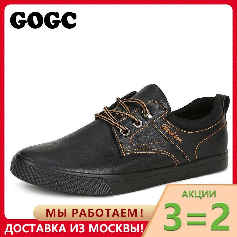 GOGC Designer Leder Schuhe Männer Casual Atmungsaktive Schuhe Männer Turnschuhe Neue Ankunft Frühling Männer Schuhe Wasserdicht Luxus Marke G763