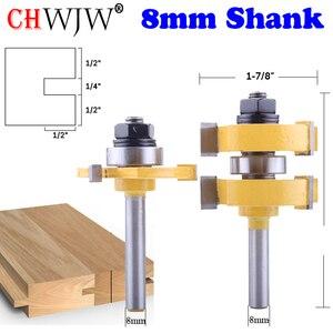 """Image 1 - Jeu de mèches de toupie 1 à 1/4 """", outil de coupe du bois, 2 pièces, tige de 8mm, pour lassemblage de la languette et de la rainure CHWJW"""