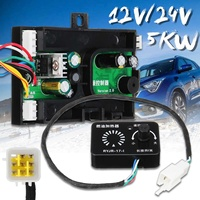 Car Heater Motherboard for Diesel Controller 5KW 12V/24V Universal Car Track Knob Switch Car Air Heater Heating Parts