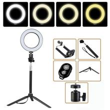 Camera Selfie Ring Dimmable