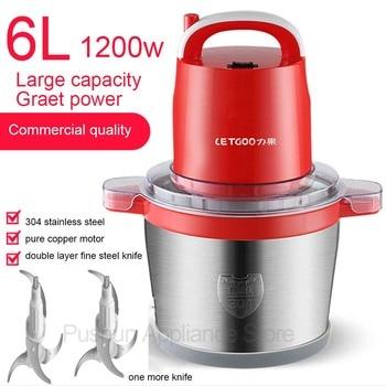 Picadora eléctrica de carne de ajo y ají 6L, máquina de picar, uso doméstico de alta velocidad o batidora comercial de huevos, procesador de alimentos