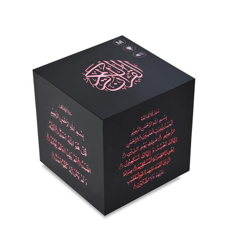 Quran Touch Colorful Wireless Bluetooth Speaker Light Cube Table Lamp Discolored Ta