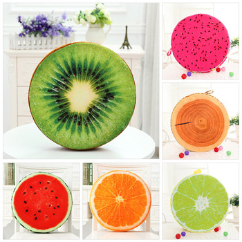 32.5CM Diameter 3D Fruit Round Cushion Simulation Plush Fruit Pad Throw Pillow Chair Sofa Floor Mat Office home decoration L2