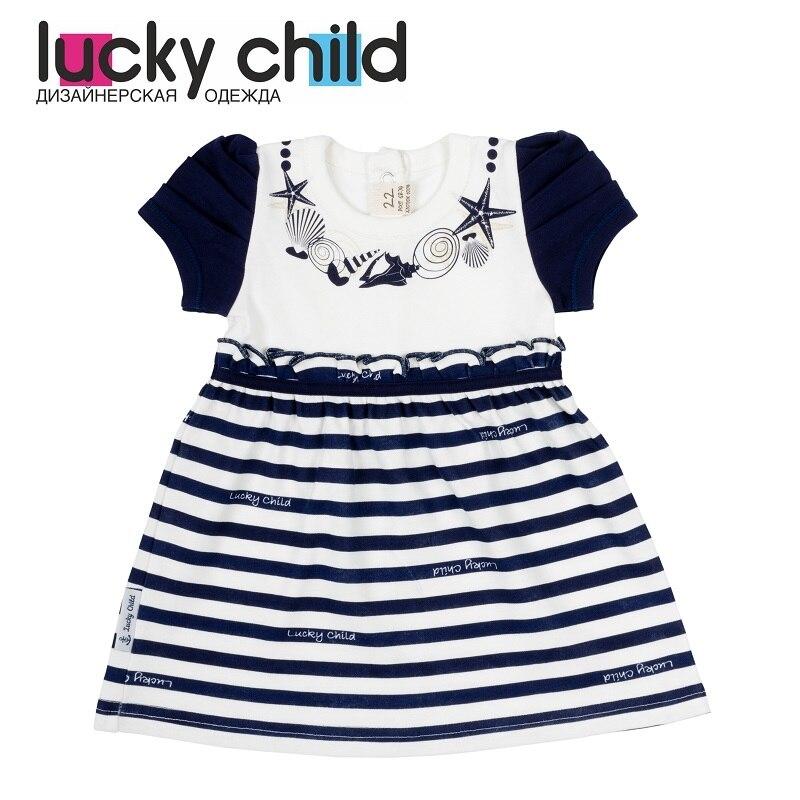 Dresses Lucky Child for girls 28-62D (24M-8T) Sundress Dress Children clothes fashion slim family long sleeve mesh dress for girls