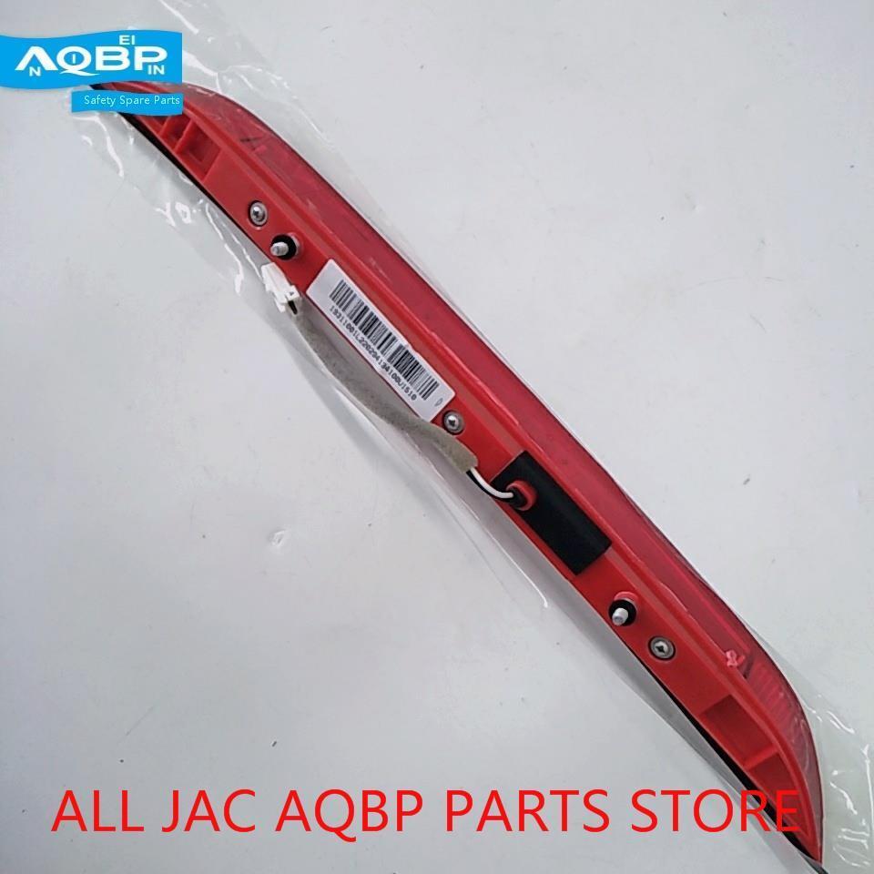 OE number 4134100U1510 for JAC S3 S5 Car lights High brake light