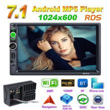 Universale DC12V Pieno HD7-inch QUAD-core Android Car Multimedia Player Navigatore GPS Controllo del Volante Radio WIFI Bluetoot
