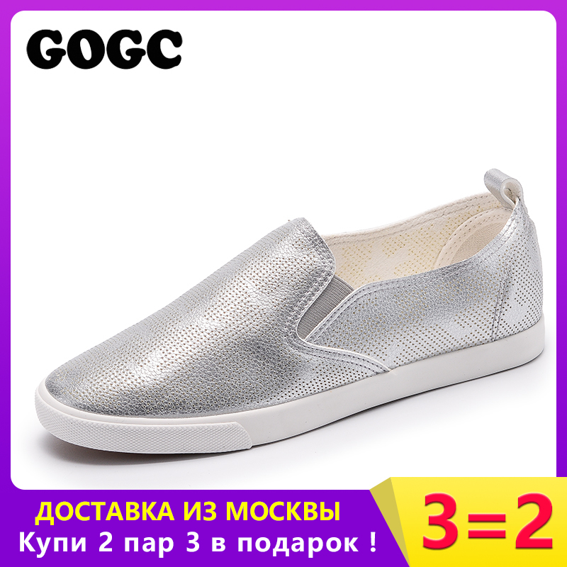 GOGC 2018 New Style Women Shoes med Hole Andas Skor Flat Shoes Women - Damskor