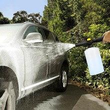 Пенная насадка для мытья автомобиля, дозатор мыла высокого давления 750 мл для Karcher Cannon, портативная насадка-пенообразователь для мытья автомобиля, распылитель мыла