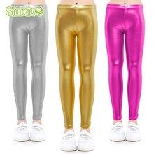 Детские штаны для девочек, детские леггинсы детские узкие брюки, брюки леггинсы из искусственной кожи узкие брюки для детей возрастом от 3 до 9 лет