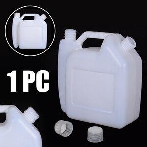 Image 1 - Mayitr tanque de Botella Mezcladora de aceite y gasolina de 2 tiempos, 1,5 l, para recortador, herramientas para motosierra, 1:25