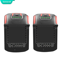Bonacell 20V 5000mAh BL2022 BL 2022 Replacement Li-Ion Battery for Ingersoll IQV20 Rand for all IR IQV Tools L10 цена