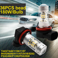 2pcs H1 H16 9006 HB4 H11 H8 H7 Auto LED Fog Light Bulb 9005 HB3 180W
