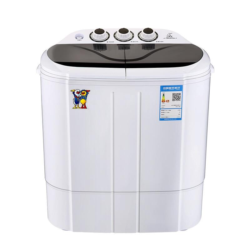 Washer Machine 2.5 Kg Double Cylinder Fully-automatic Mini Washing Machine Baby Baby Washing Machine