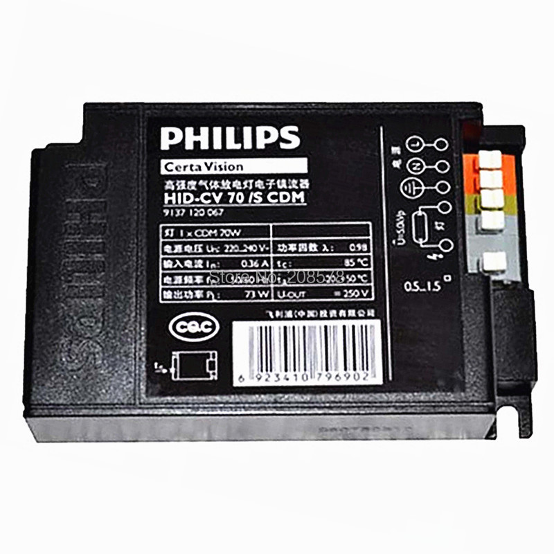35 Вт 70 Вт металлический галогенный светильник электронный балласт для внутреннего светильника металлический галогенный светильник или лампа натрий высокого давления натрий