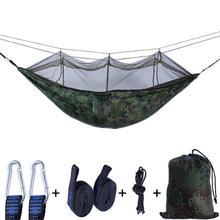 С сеткой от комаров сетчатый гамак 210 T Ультра легкая нейлоновая Парашютная ткань для кемпинга воздушная палатка подвесная кровать для отдыха Hamac