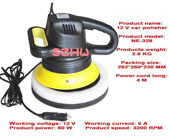 HKnoble инструменты для ухода за машиной DC12V, полировальная машинка для автомобилей с эксцентриковым, 9 дюймов 3200 об/мин 66 W NE-328, автомобильный воск полирующая машина для девочек; 1 шт.; экспресс