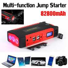82800mAh 4USB Car Jump Starter Multifunction Emergency Charg