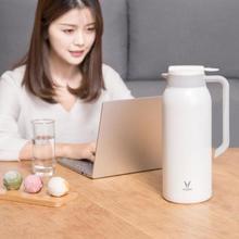 Xiaomi VIOMI термос чашки Mijia 1.5L Нержавеющая сталь вакуумный термос-Бутылка 24 часа колба Портативный изоляции чайник для воды