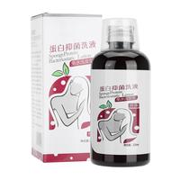 220ml Wash free Shampoo Antibacterial Lotion for the Elderly Patients Lying in Women