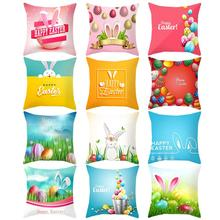 Easter Style Pillowcase Cute Rabbit Colored Egg Pattern  Soft, comfortable and easy to clean