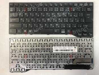 Japanese Laptop Keyboard For Fujitsu Lifebook E733 E734 E743 E744 E546 E547 E544 E736 Black Frame and Silver Frame JP Layout japanese laptop keyboard for fujitsu lifebook e733 e734 e743 e744 e546 e547 e544 e736 black frame and silver frame jp layout