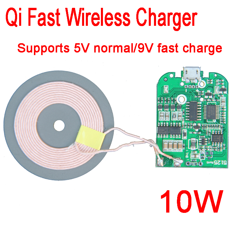 Coil Charging DIY phone Qi Wireless Charger PCBA Circuit Board Receiver Module