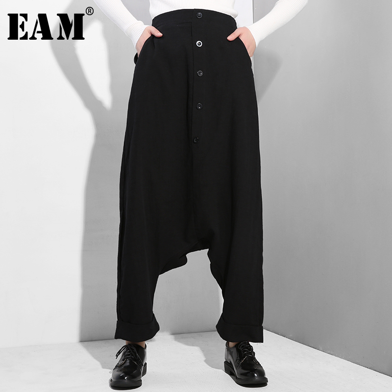 [EAM] 2020 New Spring Autumn High Elastic Waist Black Button Split Joint Thin Loose Cross-pants Women Trousers Fashion Tide YG25
