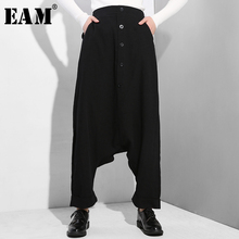 [EAM] 2020 New Spring Autumn High Elastic Waist Black Button Split Joint Thin Loose Cross pants Women Trousers Fashion Tide YG25