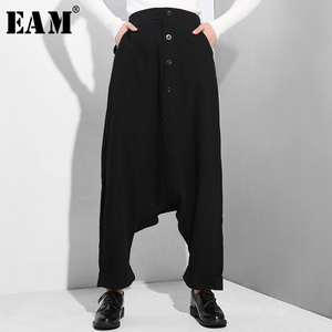 Image 1 - [EAM] 2020 New Spring Autumn High Elastic Waist Black Button Split Joint Thin Loose Cross pants Women Trousers Fashion Tide YG25