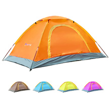 Portable 2 Person Folding Throwing Pop Up Outdoor Tent Anti-UV Camping Hiking Tent with 2 Door P20