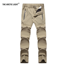 THE ARCTIC LIGHT Men Hiking Pants Summer Quick Dry Camping Climbing Trekking Outdoor Sport Mountain Thin Breathable Trousers стоимость