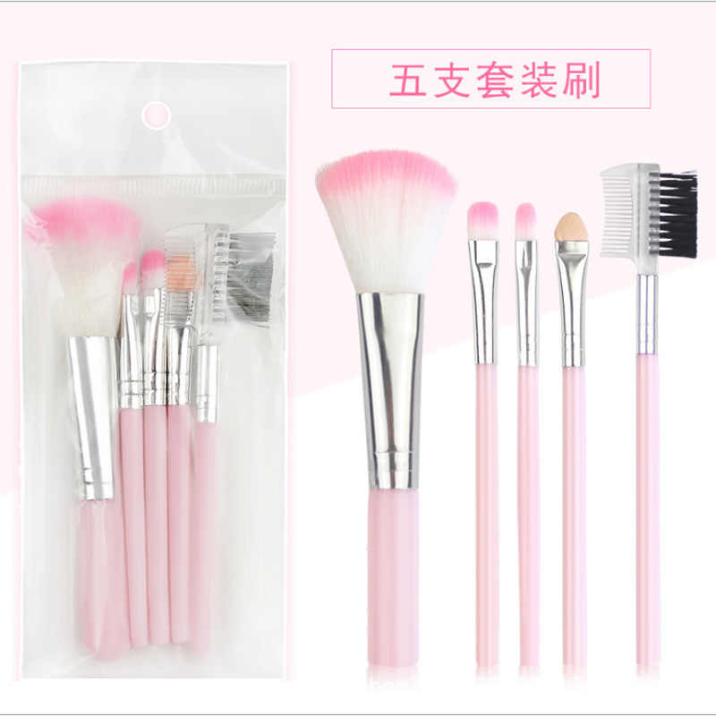 Direct sales of 5 sets of cosmetic brush sets portable cosmetic tools cross-border company store gift 5 sets of brush sets