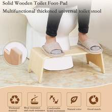 High Quality Toilet Ottoman Household Children Pregnant Women Elderly Multi-function Anti-skid Increased Thickening Stool(China)