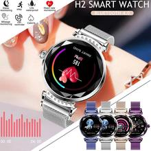 Get more info on the Newest Fashion H2 Women Smart Android Watch Bluetooth Fitness Tracker Heart Rate Blood Pressure Sleep Monitor Sport Smartwatch