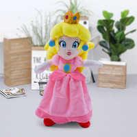 """New Sitting Peach Princess Pink Plush Doll Kawaii 9"""" Animal Cartoon Brinquedos Kids Toys Gift Juguetes Tracking"""