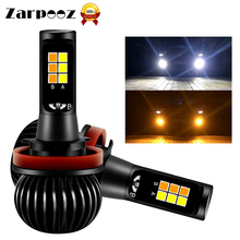 Zarpooz 2 шт. универсальный авто фары Противотуманные фары H1 H3 H4 H7 H8 H10 H27 HB4 X5 желтый Буле два Цвета светодиодный Туман лампа
