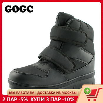 GOGC 2019 Warm Winter Boots Men Snow Boots Brand Non-slip Winter Men Shoes High Quality Shoes Men Winter Boots Plus Size 9633