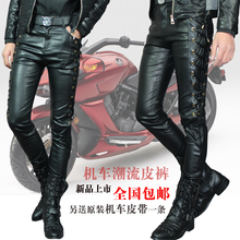Новые Брюки для ночных клубов мужские облегающие брюки мужская одежда мужские кожаные брюки/28-37