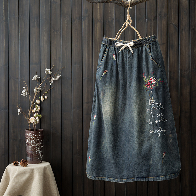 Loose Casual Denim Skirts Elastic Waist Skirt Literary Embroidery Long Section Was Thin A-Line Skirt Autumn