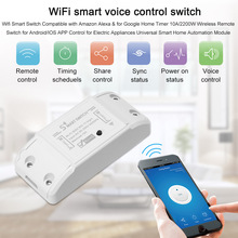 Tuya Wifi Smart Switch Timer Wireless Remote Switch Universal Smart Home Automation Module For Alexa Google Home