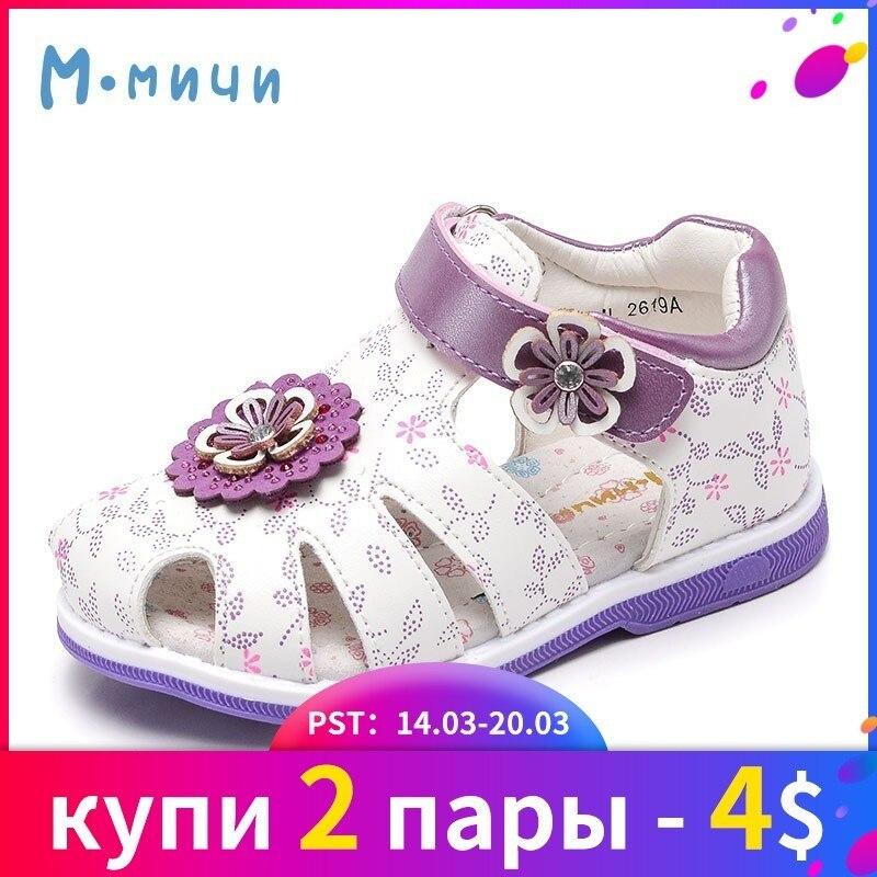 Mmnun 2018 חדש הגעה פרחים בנות סנדלים - נעלי ילדים