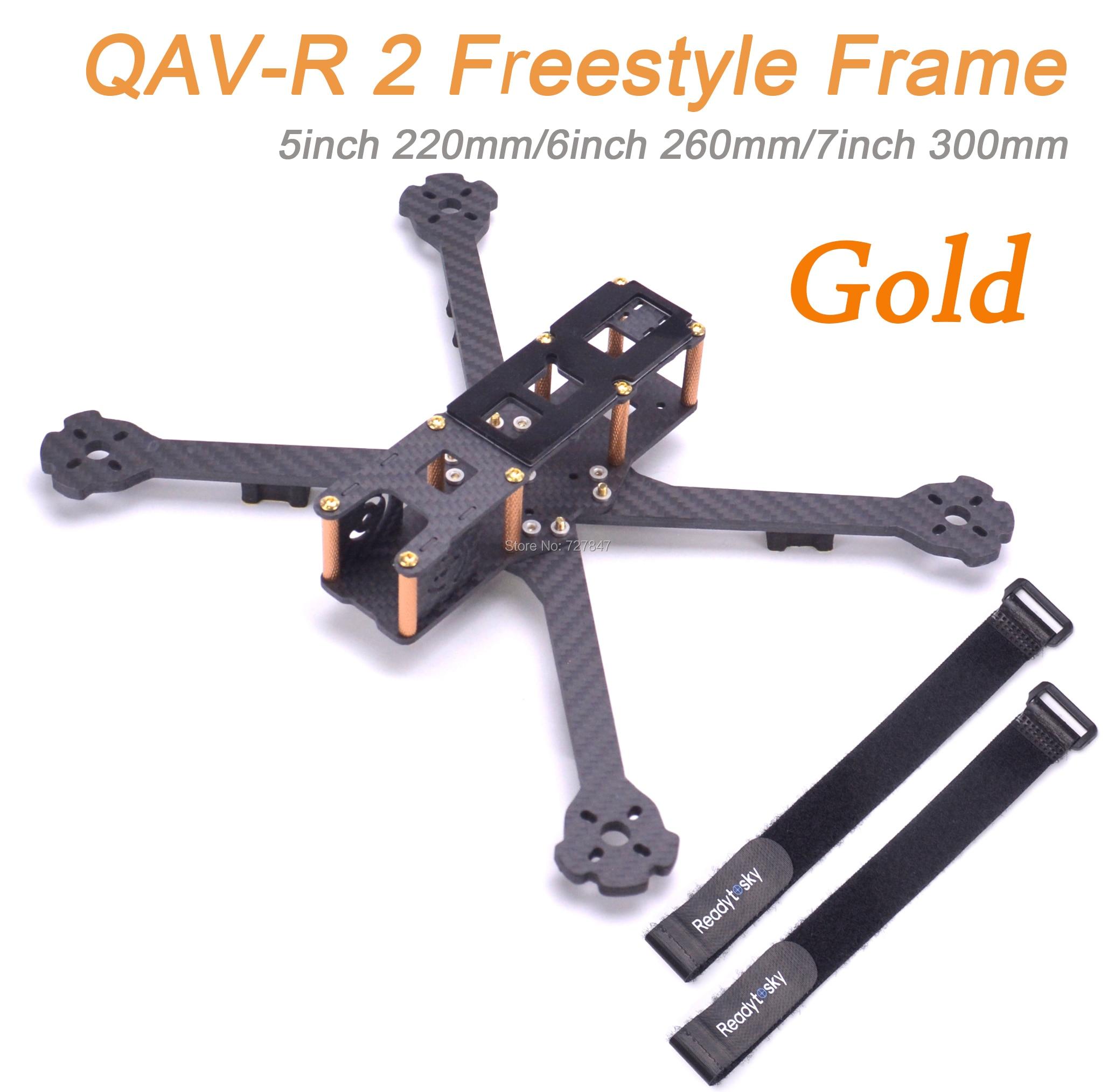 Upgrade QAV R 2 II 5inch 220mm 6inch 260mm 7inch 300mm Freestyle Quadcopter Frame DIY Mini FPV Pure Carbon Fiber Racing Drone
