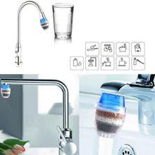 Домашний кухонный домашний карбоновый кран, мини-кран для очистки воды, фильтр, очиститель, фильтрация, Удаление хлора, тяжелых металлов, примесей