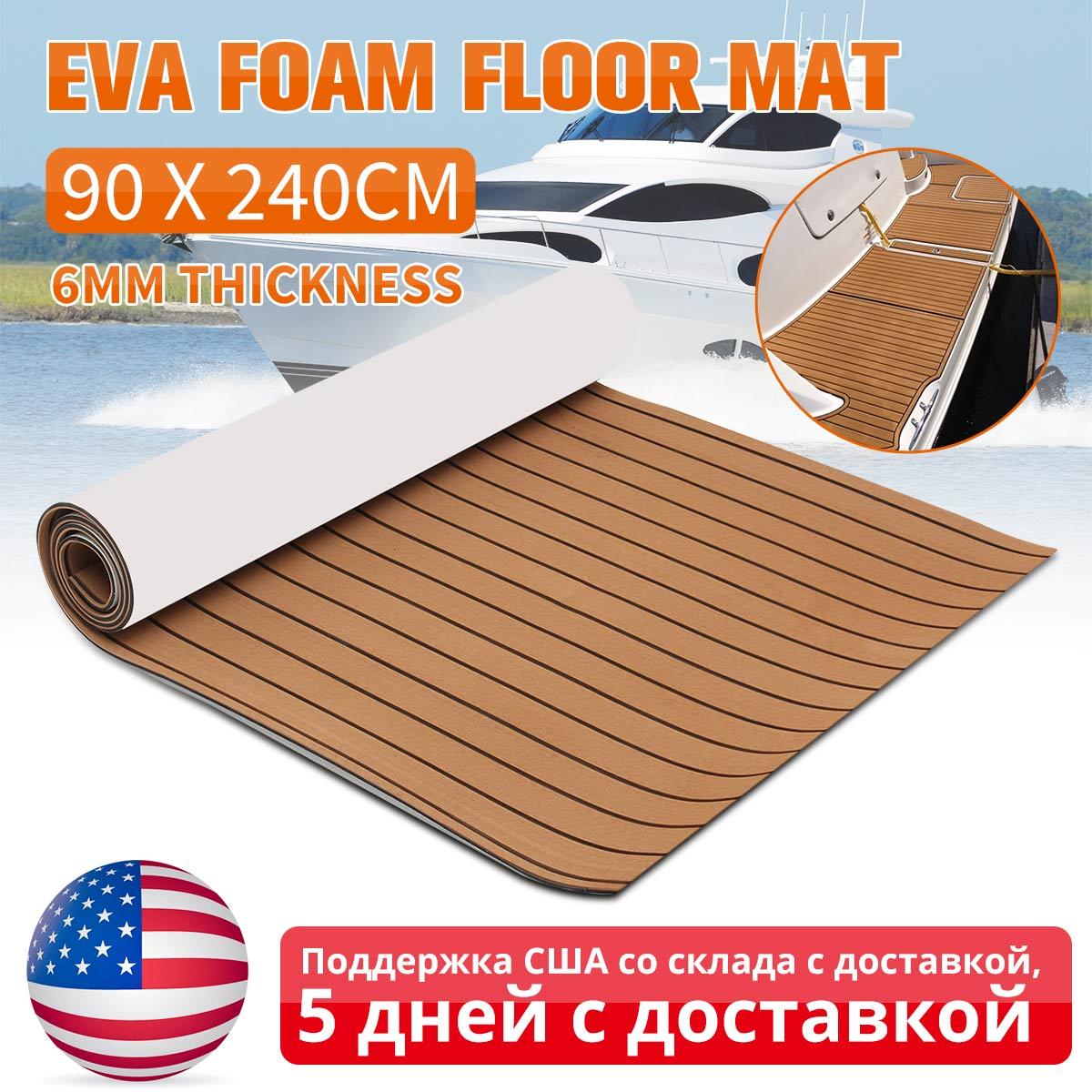 240cm X 90cm X 6mm Self Adhesive EVA Foam Teak Floor Faux Teak Sheet Boat Yacht Synthetic Teak Decking Floor Mat Carpet