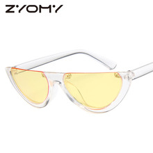 Oculos de sol Men Sunglasses Semi-Rimless Brand Designer Cat Eye UV400 Women Goggles Half Frame Fashion luxury Decoration цена в Москве и Питере