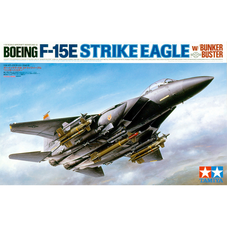 Tamiya Plastic Assembly Aircraft Model 1: 32 Heavy Fighter F-15E Military Theme Childrens Assembly Toys Free Shipping цена